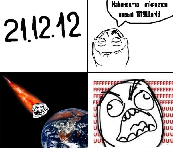 RTSworld rage_comics_1